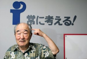 噂のホワイト企業 【 未来工業 】 ③日本一休みが多い会社! 創業以来赤字なしの秘密に迫る